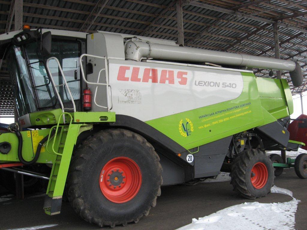 Claas Lexion 540 б/у