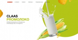 CLAAS запускает онлайн платформу проекта PRO МОЛОКО
