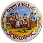 Харьковский тракторный завод представил свою новинку на Сорочинской Ярмарке