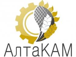 НП «Алтайский кластер аграрного машиностроения» представит свою технику на выставке в Поспелихе