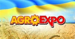 """Выставка """"АгроЭкспо"""" стала национальной"""