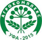 С 17 по 20 марта в Республике Башкортостан состоится выставка «Агрокомплекс»