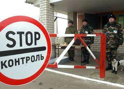 С 24.01.2014 ужесточаются правила импортно-экспортных операций в Украине