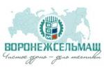 """""""Воронежсельмаш"""", ОАО"""