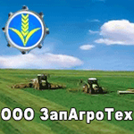 """ЗапАгроТех"", ООО"