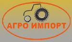 """""""Агро-Импорт"""", ООО"""