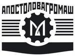 """""""Апостоловагромаш"""", ООО"""
