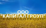 """""""Капитал Гроуп"""", ООО"""