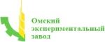 """""""Омский экспериментальный завод"""", ОАО ФГУП"""