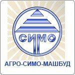 """""""Агро-Симо-Машбуд"""", НПО ООО"""