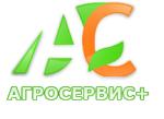 """Агросервис+"", ООО"