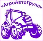 """""""АгроАвтоГрупп"""", ООО"""