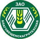 """Благовещенскагротехснаб"", ЗАО"