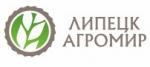 """""""ЛипецкАгромир"""", ООО"""