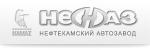 """""""Нефтекамский автозавод"""", ОАО"""
