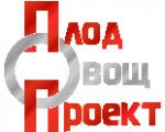 """ПлодОвощПроект"", ООО"