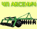 """""""Аксенич А.Ю."""", ФЛП"""