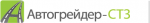 """""""Автогрейдер-Спецтехзапчасть"""", ООО"""