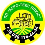 """Агро-Текс плюс"", ЧП"