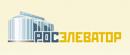 """""""Росэлеватор"""", ООО"""