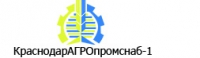 """Краснодарагропромснаб-1"", ОАО"
