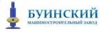 """""""Буинский машиностроительный завод"""", ООО"""
