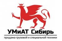 """""""УМиАТ """"Сибирь"""", ООО"""