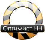"""""""Оптимист НН"""", ООО"""