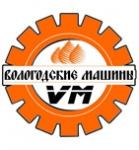 """""""Вологодские машины"""", ООО"""