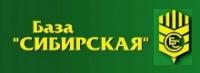 """База ""Сибирская"", ЗАО"