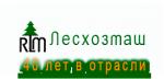 """ЛесХозМаш"", ООО"