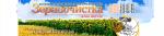 """""""Головное специализированное конструкторское бюро (ГСКБ) """"Зерноочистка"""", ОАО"""