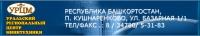 """""""Уральский Регональный Центр Минитехники"""", ООО"""