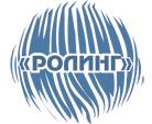 """Ролинг"", ООО"