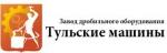"""""""Завод """"Тульские Машины"""", ОАО"""