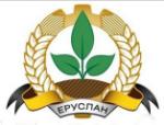 «Конструкторское бюро «Еруслан», ООО