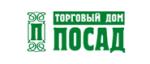 «Посад» ТД, ООО