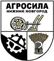 """""""Агро Сила-НН"""", ООО"""