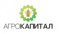 """""""Агрокапитал-Краснодар"""", ООО"""