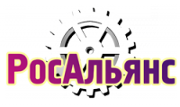 """""""РосАльянс"""", ООО"""
