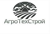 """АгроТехСтрой"", ООО"