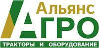 """Альянс-Агро"", ООО"