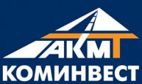 """Коминвест-АКМТ"", ЗАО"