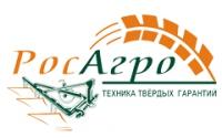 """""""РосАгро-Миллерово"""", ООО"""