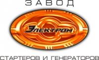 «Электром», ООО