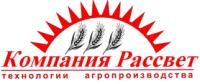 """""""Компания Рассвет"""", ООО"""