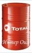 фото Масло для газовых двигателей Total Nateria MP 40