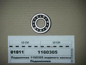 Подшипник 1160305 (23)