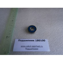 Подшипник 180100 (KG) 10х26