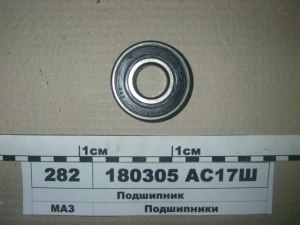 Подшипник 180305 (2)